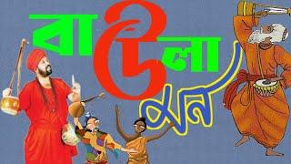 রসের ফুল ফুইটাছে গো প্রেমের বাগানে / ( বাউল কবি মোস্তফা) বাউল সূর্য লাল (Baul Surjo Lal)