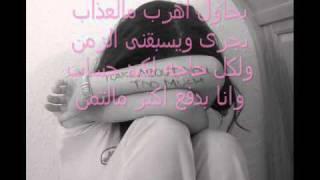 احمد فهمى _مش قارر _ من فيلم بدون رقابه.wmv