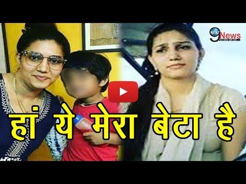 Xxx Mp4 Shocking शादी से पहले ही मां बन चुकी हैं सपना चौधरी देखें बच्चे की तस्वीरें Sapna Become Mother 3gp Sex