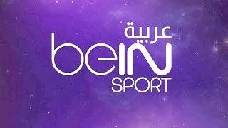 #طريقة فتح قنوات bin sports مجانا بدون اشتراك ( فقط للحدايق )2018