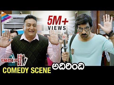 Xxx Mp4 Raja The Great BEST COMEDY SCENE Ravi Teja Mehreen Pirzada 2017 Latest Telugu Movies 3gp Sex