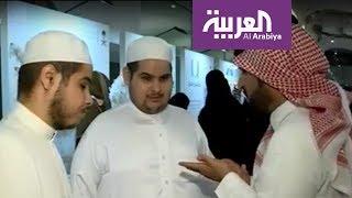 في الرياض.. لم يعد هناك عذر لعدم القراءة