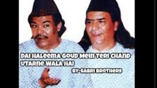 Dai Haleema Goud Mein Teri Chand Utarne Wala  Sabri Brothers  Ghulam Farid Sabri And Maqbool Sabri