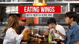 Eating Wings with North Koreans | Feasting with your former