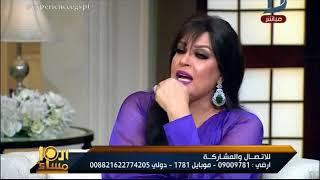 العاشرة مساء|فيفي عبده ردًا على اتهامها بهزيمة المنتخب ورسول الله انا مطلعتش من  إلا علي الماتش