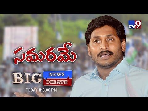 Big News Big Debate : Will YS Jagan's deadline help AP get special status? || Rajinikanth TV9