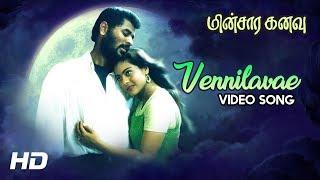 Vennilave Vennilave Song | Minsara Kanavu Tamil Movie Songs | Prabhu Deva | Kajol | AR Rahman