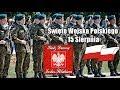 Download Video Download 15 Sierpnia, Święto Wojska Polskiego! Polska Armia 2017! 3GP MP4 FLV