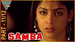 Samba Hindi Dubbed Movie Part 11/12    Jr. NTR, Bhoomika Chawla, Genelia    Eagle Hindi Movies