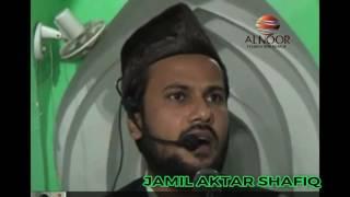 MUHARRAM PAR NAZAM JAMIL AKTHAR  SHAFIQ TAHMI