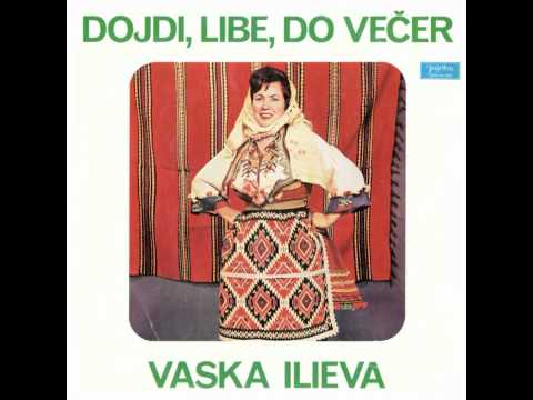 Vaska Ilieva - Moma i momče zborele