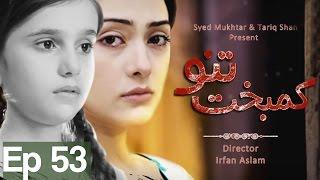 Kambakht Tanno - Episode 53 | Aplus