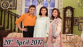 Good Morning Pakistan - 20th April 2017 - Top Pakistani show