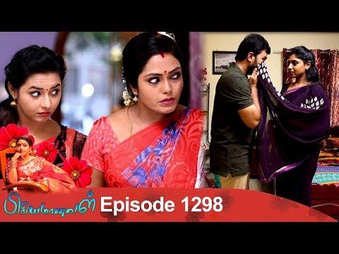 Priyamanaval Episode 1298, 20/04/19