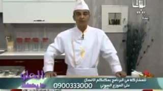 في برنامج طبخ ليبي الطباخ فد اسمعو آش رد على متصلة