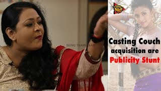 Casting Couch acquisition are Publicity Stunt | Happy Hours with Shakeela | Being Thamizhan