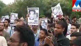 Man held for making call to Najeeb Ahmed