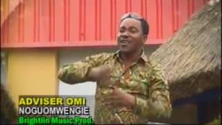 EDO VOICES  ADVISER OMI IN NOGUMWENGIE VIDEO