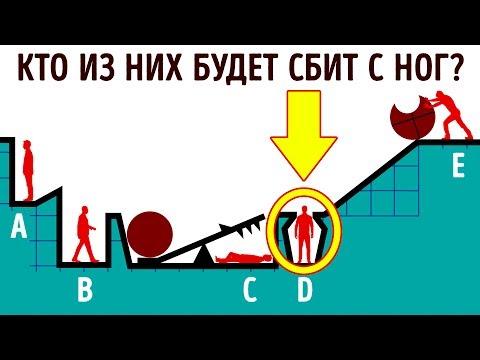 Xxx Mp4 ТОЛЬКО ИСТИННЫЙ ГЕНИЙ МОЖЕТ НАБРАТЬ 14 14 В ЭТОМ ТЕСТЕ 3gp Sex