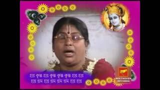 Bengali Krishna Pala Kirtan | Chapal Gopal Uddhar | Gourishankar Bandhapadhya | Beethoven Record
