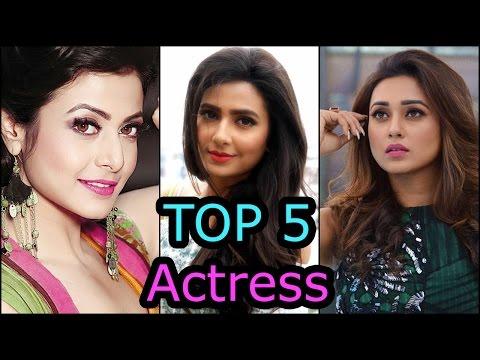 ইন্ডিয়ান বাংলার জনপ্রিয় ৫ অভিনেত্রি  || Top 5 Indian Bangla Actress