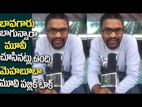 Xxx Mp4 Imax Pawan About Mehbooba Public Talk Public Response Akash Puri Neha Setty SS Tv 3gp Sex