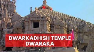 Dwarkadhish temple Dwarka Jamnagar  Gujarat