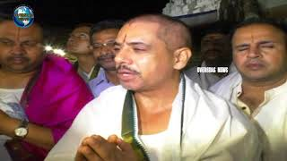 Sonia gandhi Son-in-law Robert Vadra visits Thirumala, feels Peaceful | Overseas News