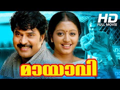 Xxx Mp4 New Malayalam Movie Mayavi Full HD Comedy Movie Ft Mammootty Gopika Suraj Venjaramoodu 3gp Sex