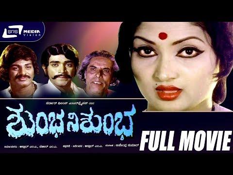 Xxx Mp4 Shumbha Nishumbha – ಶುಂಭ ನಿಶುಂಭ Kannada Full HD Movie FEAT M V Vasudeva Rao Ramachandra 3gp Sex