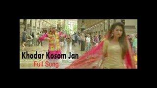 Khodar Kosom Jan   খোদার কসম জান   রংবাজ Rangbaaz movie song 2017   Shakib Khan   Bubly   HD
