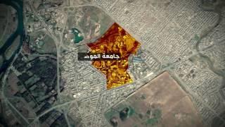 """الموصل والمناطق الخاضعة لسيطرة """"تنظيم الدولة الإسلامية"""""""