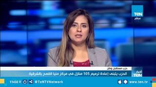 أمانة القاهرة بحزب مستقبل وطن توزع 1500 حقيبة مدرسية للطلبة الأكثر احتياجا