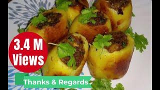 भरवां आलू बनाना सीखें | How to make Stuffed Potato Recipe | Bharwan Aloo Recipe