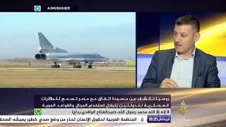 المسائية .. روسيا تكشف عن مسودة اتفاق عسكري مع  مصر