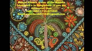 Nakshi Khanta| Handicraft's| Bangladeshi Exclusive Handicraft| Hand Made Bed Sheet |