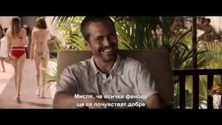 БЪРЗИ И ЯРОСТНИ 7: Семейството отблизо (видео зад кадър)