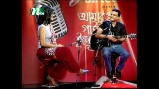 কুল ভাঙ্গিলে ছোট হবে এমন কথা নেই......  song by adnan babu