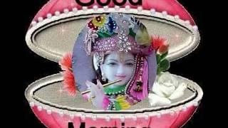 Good Morning Lord Krishna | RadheShyam | Lord Krishna Images | Jai Shri Krishna