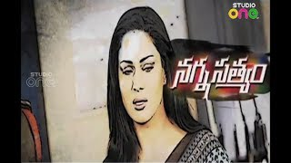 Nagnasatyam Telugu Movie Trailer   Ravi Babu, Veena Malik HD