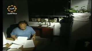 فيلم وثائقي عن التحقيق في الجرائم ـ 4 ـ المغتصب المجهول