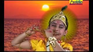 Kala Manika {Hit Krishan Bhajan} By  Kumar Bapi