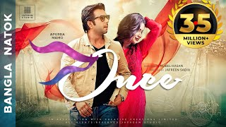 💘 ONCE (ওয়ান্স) 💘 Full Telefilm — Apurba, Mamo — Bangla New Natok (Full HD 2019 Premiere)
