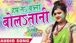 Hindi move(4)