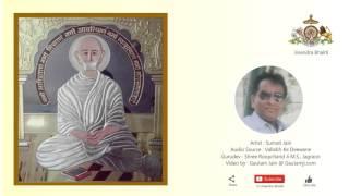Jinvani Suno | Sumati Jain | Jain Stavan