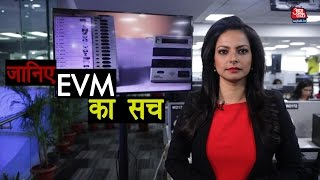 Here's All You Wanted To Know About India's EVMs