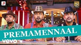 Amar Akbar Anthony - Premamennaal Video | Prithviraj
