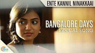 Ente Kannil Ninakkaai- Bangalore Days| Fahad Faasil| Nazriya Nazim| Full Song HD Lyrical Audio