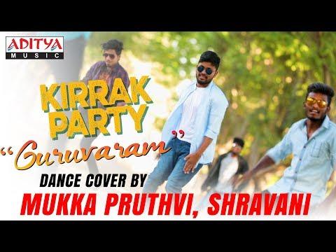 Xxx Mp4 Guruvaram Dance Cover By Mukka Pruthvi Shravani Kirrak Party Songs Nikhil Siddharth Samyuktha 3gp Sex