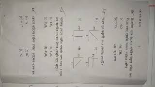 Madhyamik 2018 PHYSICAL SCIENCE Questions paper
